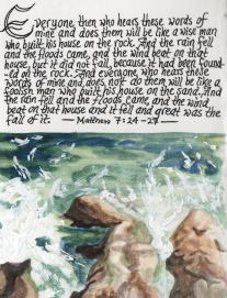 Having Decided To Say - Bryana Johnson -Watercolor Journal - Build On The Rock